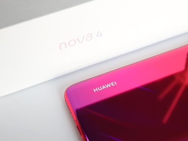 华为nova4全网首测:极点全面屏,为年轻人打造的高颜值实力派!