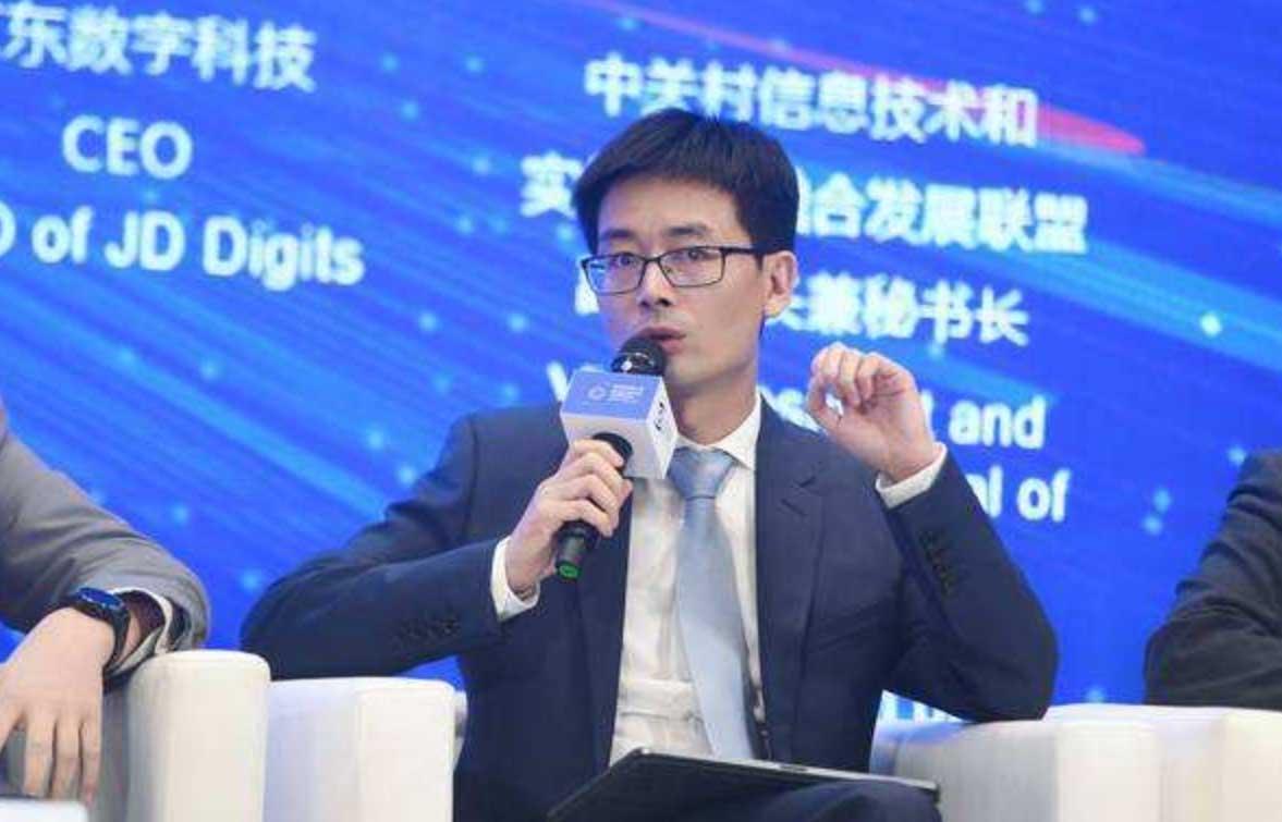 京东数科冲刺科创板:去年利润近8亿 要成数字科技第一股