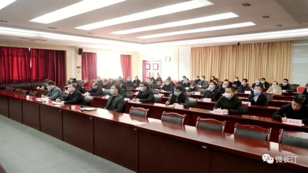 长汀县组织收听收看龙岩市委农村工作会议