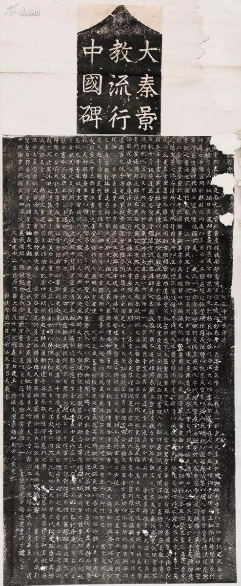 """王德恒:史书记载的""""大秦人""""究竟是哪里人?<a href=http://txffcpt.568psb.com/kaogu/ target=_blank class=infotextkey>考古发现</a>就是中国人"""