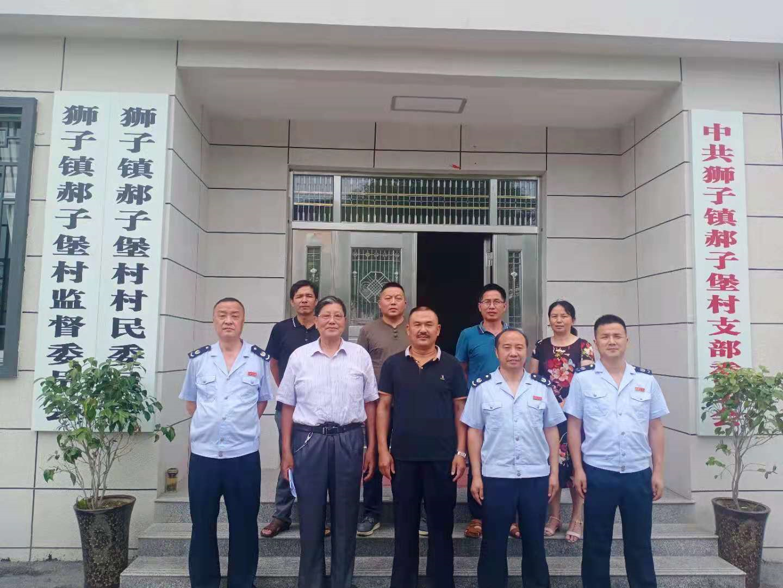 湖北蕲春县税务局第二分局为郝子堡小学捐送办公用品