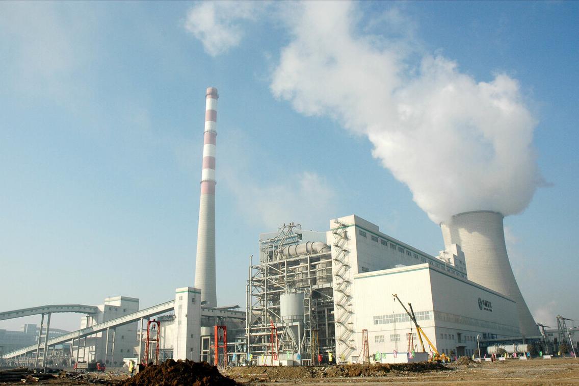 晋控电力2020年净利润增长超200%