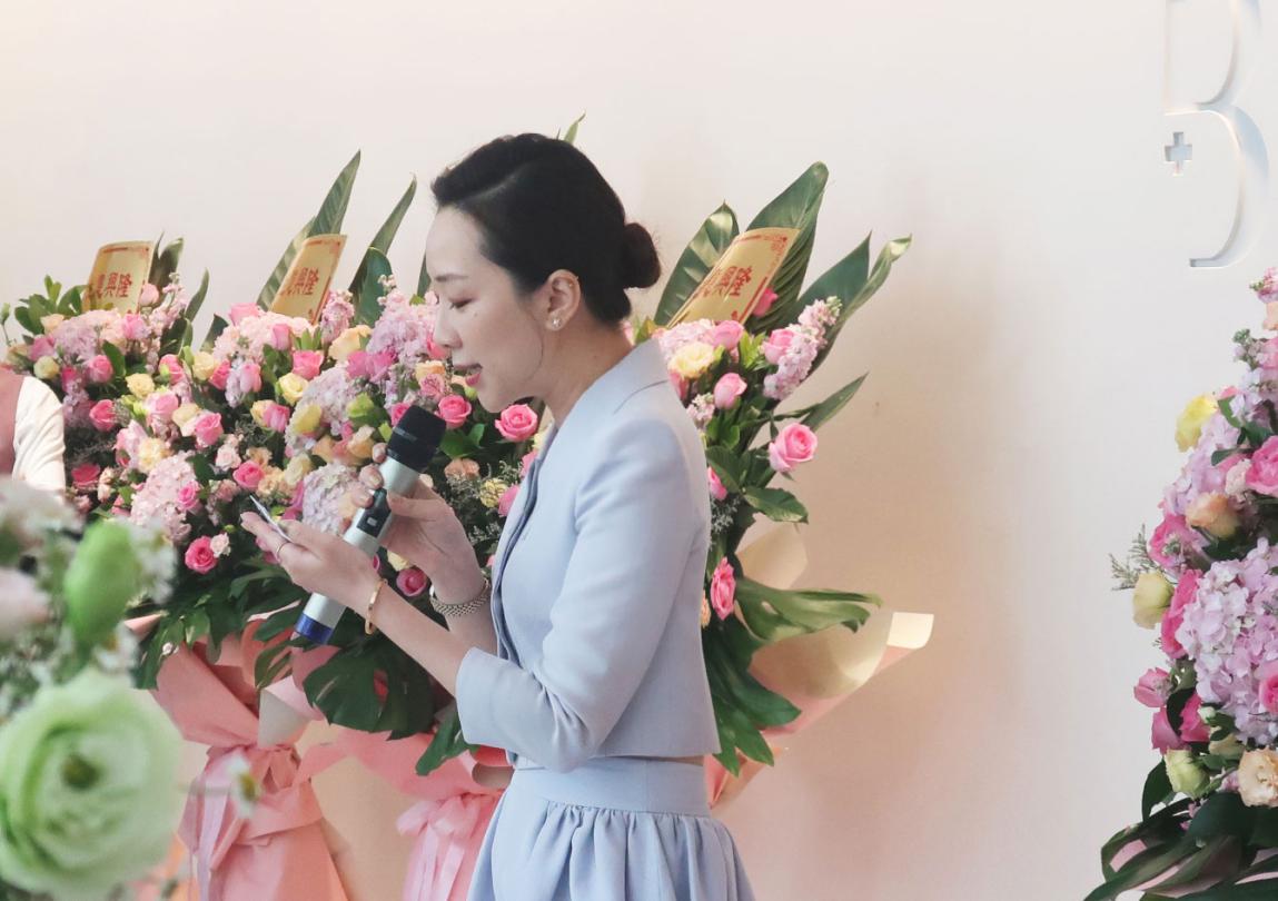 魅力起航——博澤生命科學醫療美容中心盛大開業