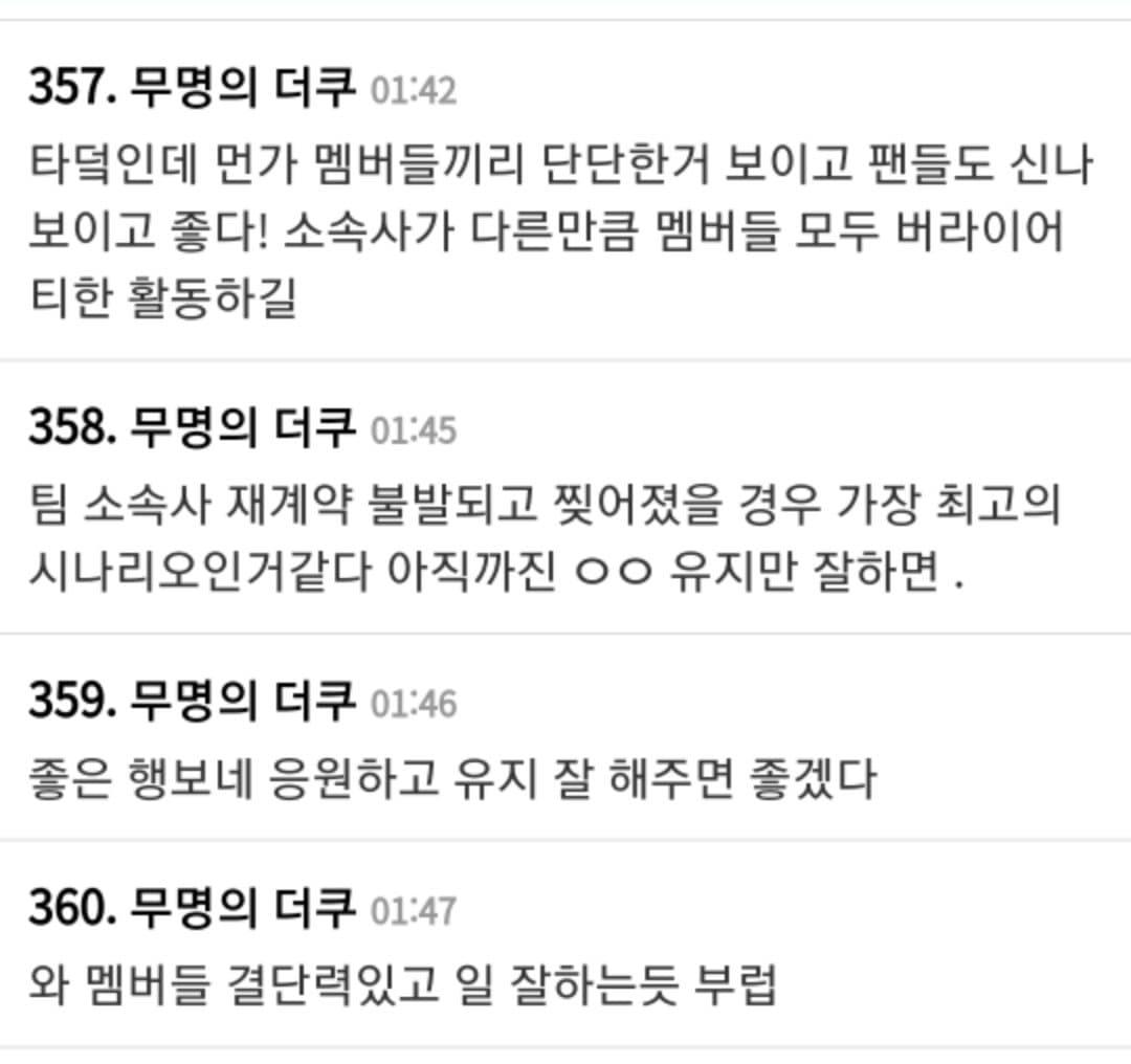 他们合体了!GOT7全员惊喜公开新曲MV预告和新官方帐号