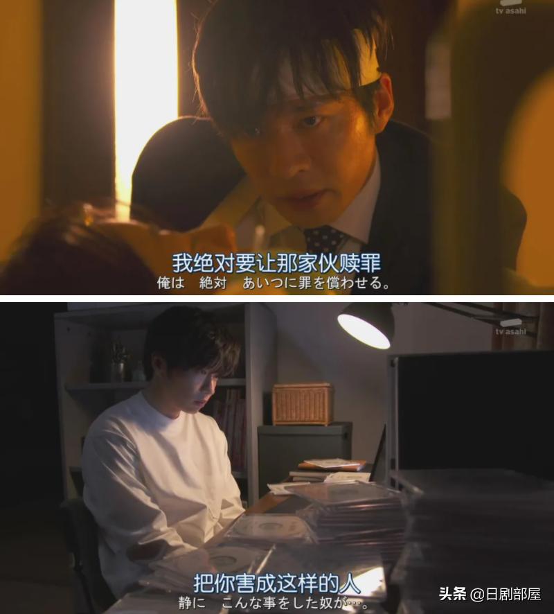 """秋季檔日劇""""令人心動的男性角色TOP10"""""""