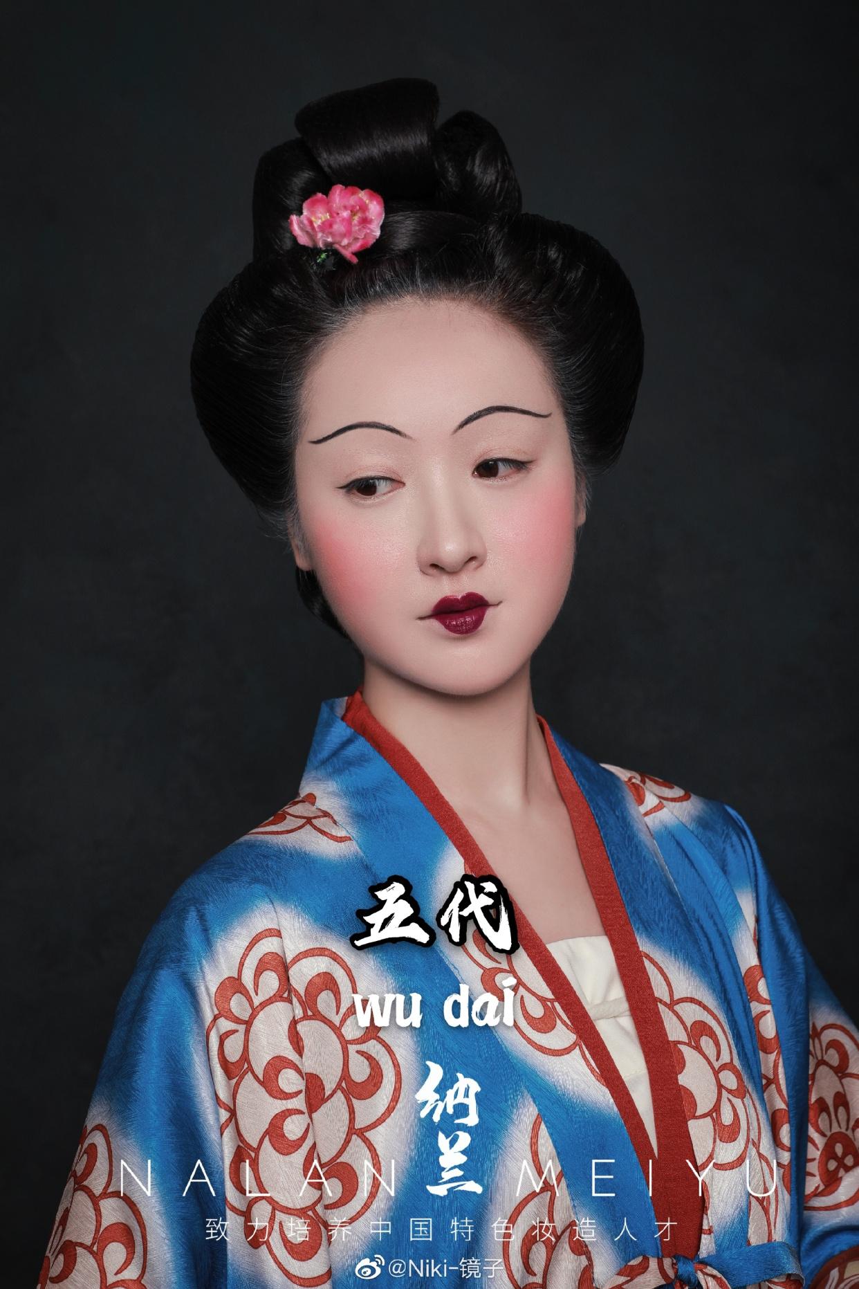 盘点各个朝代的妆容,古代女子化妆后都是什么样子?看了就知道