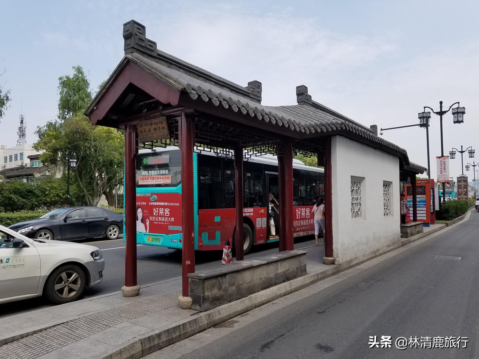 苏州的公交站太好看了,个个像江南园林,外地人羡慕不已