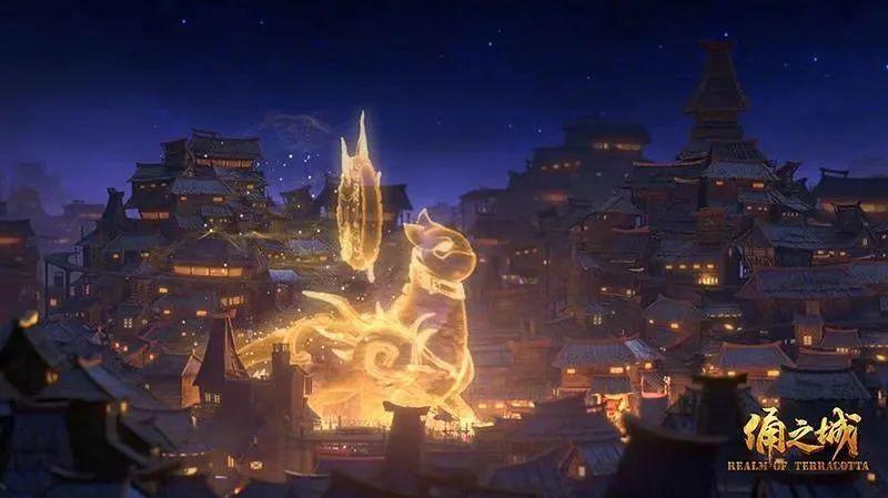 奇幻国漫《俑之城》十城路演进行中 年轻人在线打Call