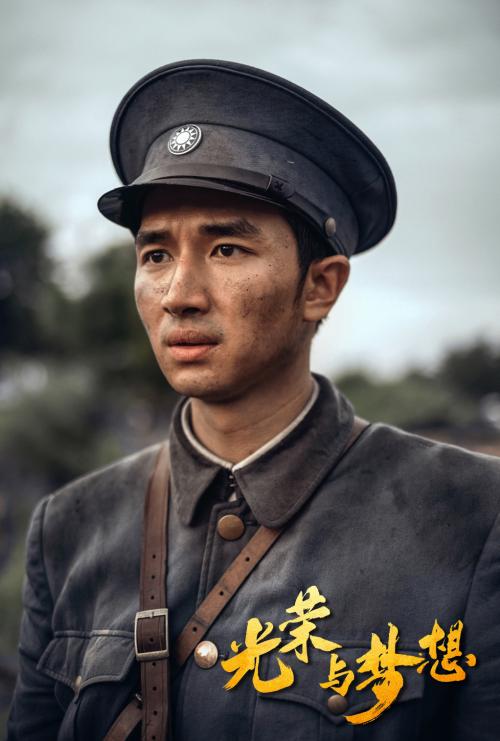 《光荣与梦想》定档,叶沛再次饰演历史名人