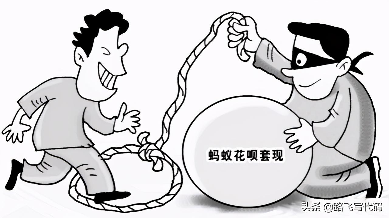 """""""降额潮""""后,花呗、借呗又出新功能!支付宝终于""""大方""""了一次"""