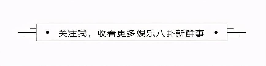 39岁杜淳官宣结婚!全网都好奇他妻子长啥样?女方正脸终于曝光