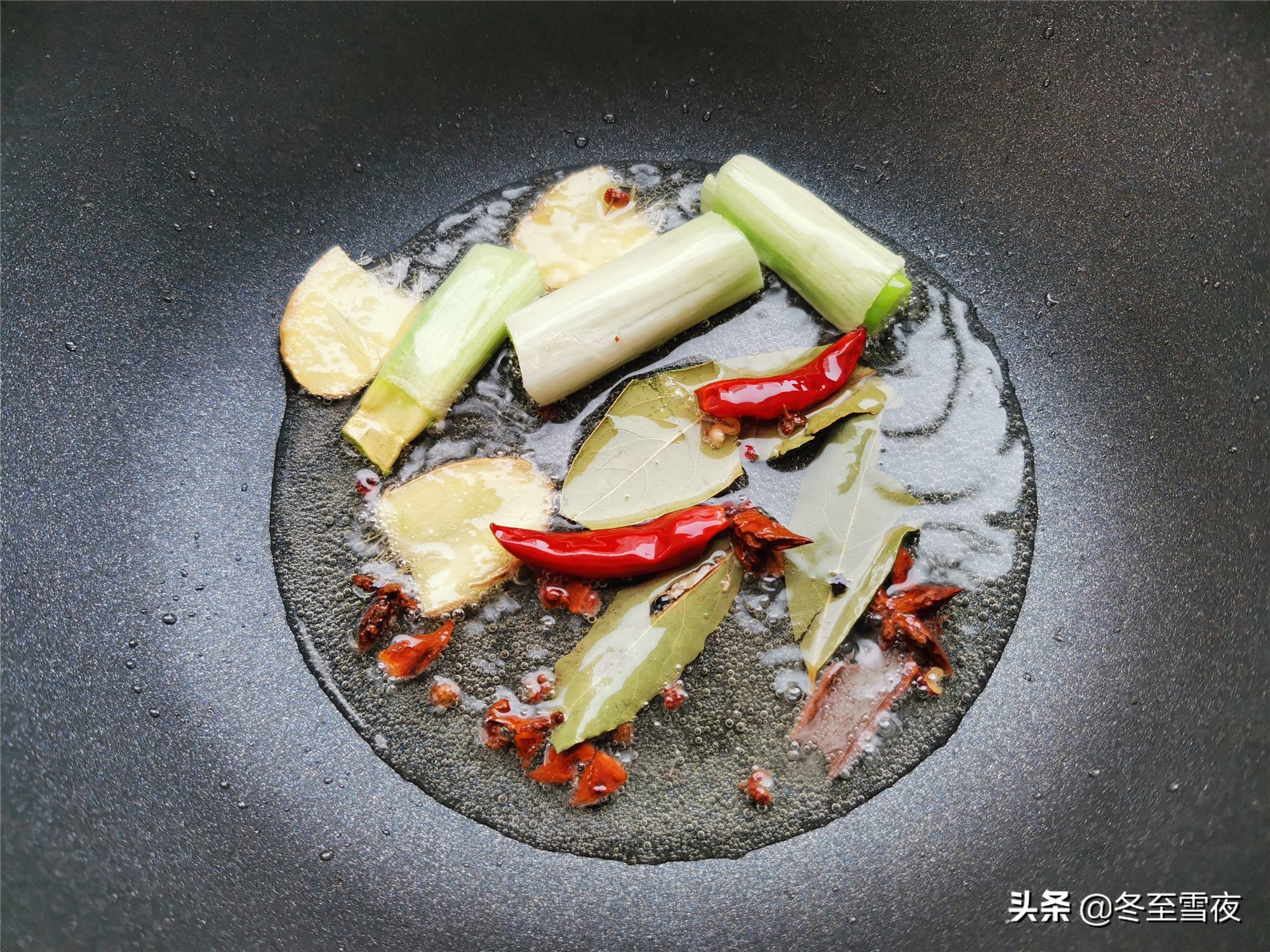 做道这个筋头巴脑锅,软烂入味,香气四溢,太解馋了 美食做法 第4张