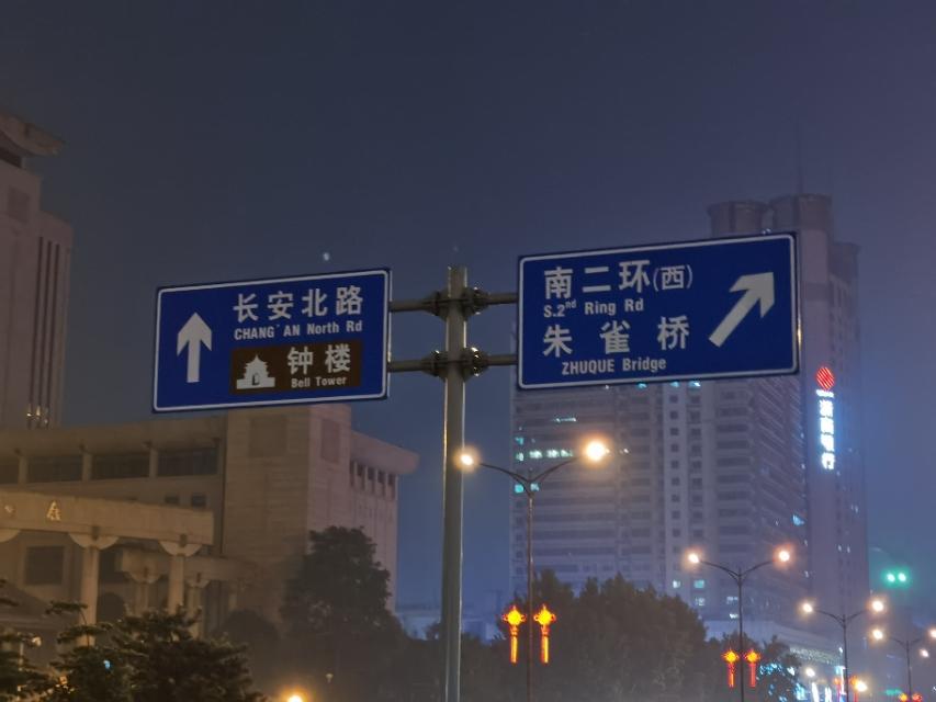 """【西安故事】房玄龄曾住在长安北路,""""吃醋""""的故事就发生在这里"""