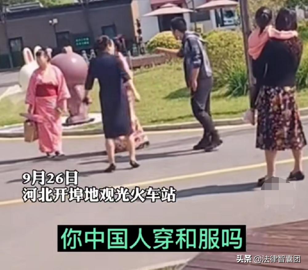 在中国穿日本服装违法吗?为何有人会被拘留?