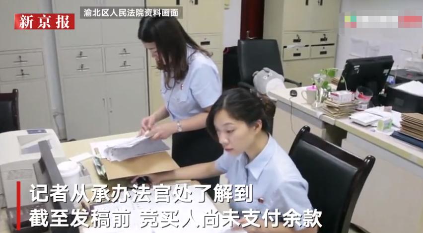 一共有7个8的手机靓号值多少钱?重庆渝北法院拍出85万元用于偿债