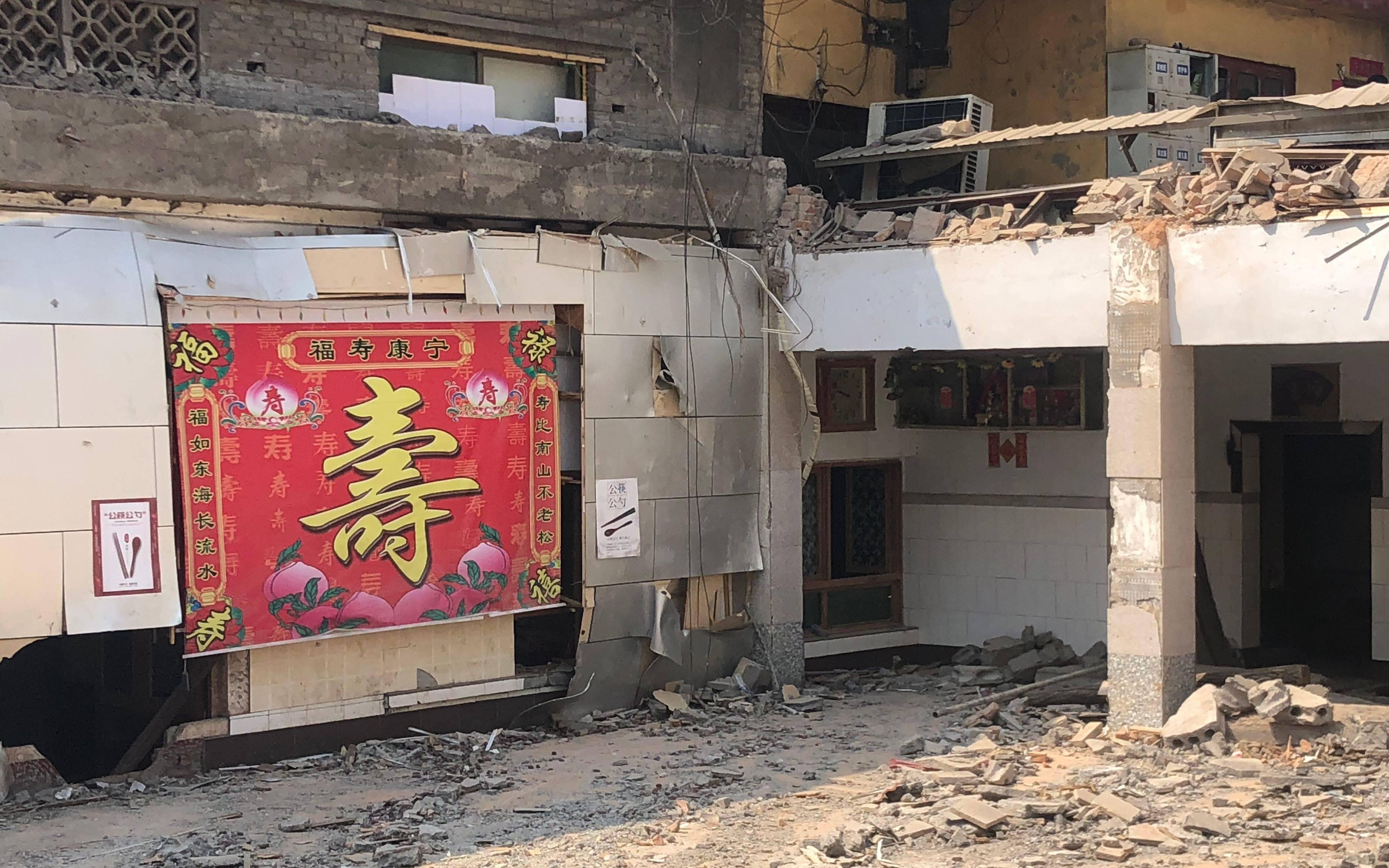山西坍塌饭店老板亲戚:他一家人都没事,但他奋斗一辈子算完了