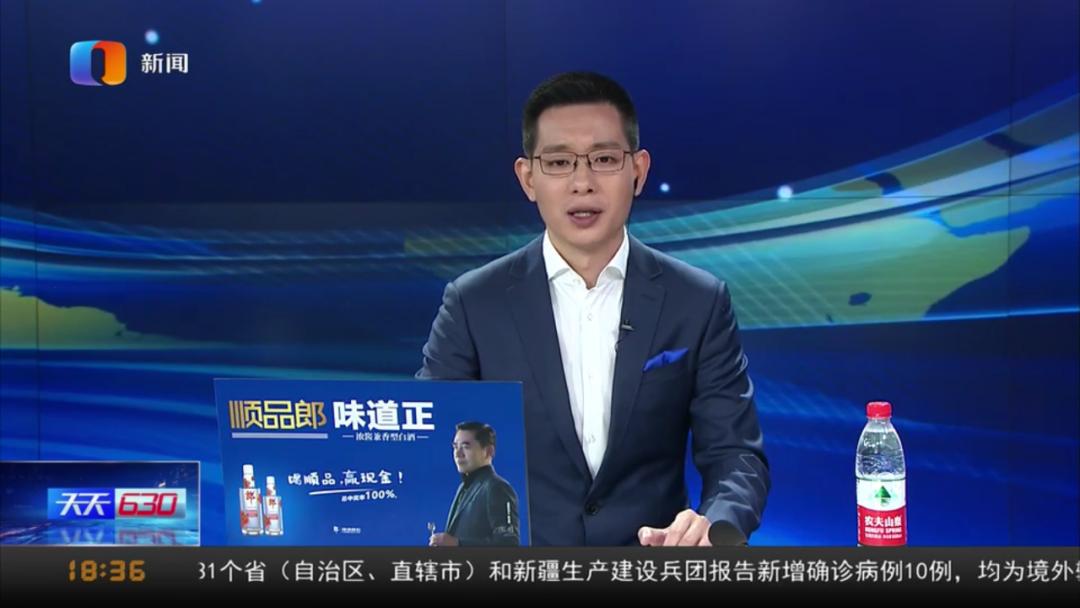 顺品郎携手重庆新闻频道关注民生讲述重庆故事