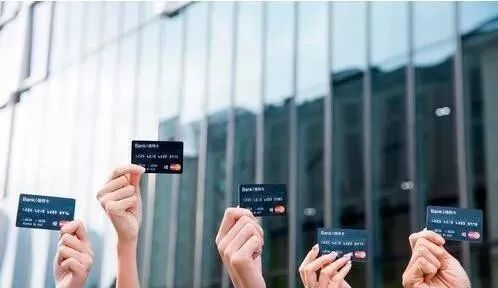 信用卡循环利息是怎么回事(信用卡循环还款技巧)