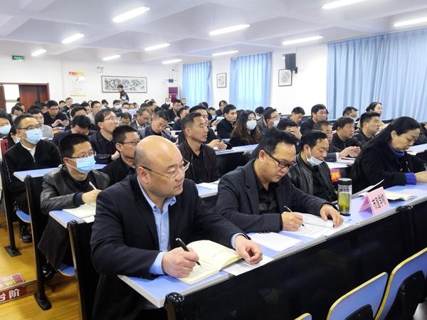 汉滨区召开春季校园安全管理暨义务教育优质均衡发展创建培训会