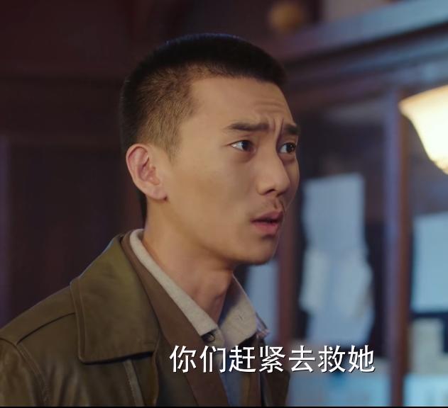 《旗袍美探》中饰演韩法医的竟然是《琅琊榜》中的蒙挚