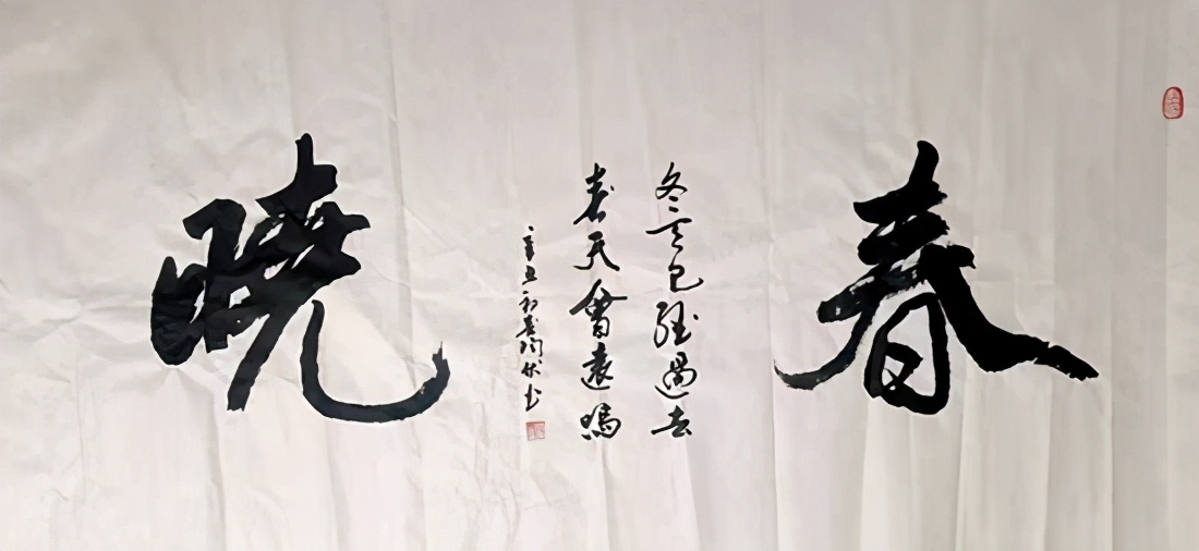 庆祝建党100周年・宣和至臻・百名书画名家网络展书法家陶伏