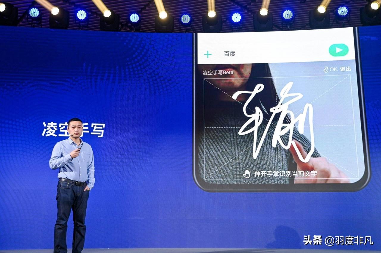 """手機輸入法市場報告:搜狗份額第二,后起之秀拿下3個""""第一"""""""