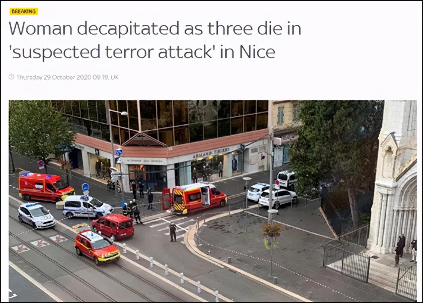 法国突发!已致三死,有人被斩首