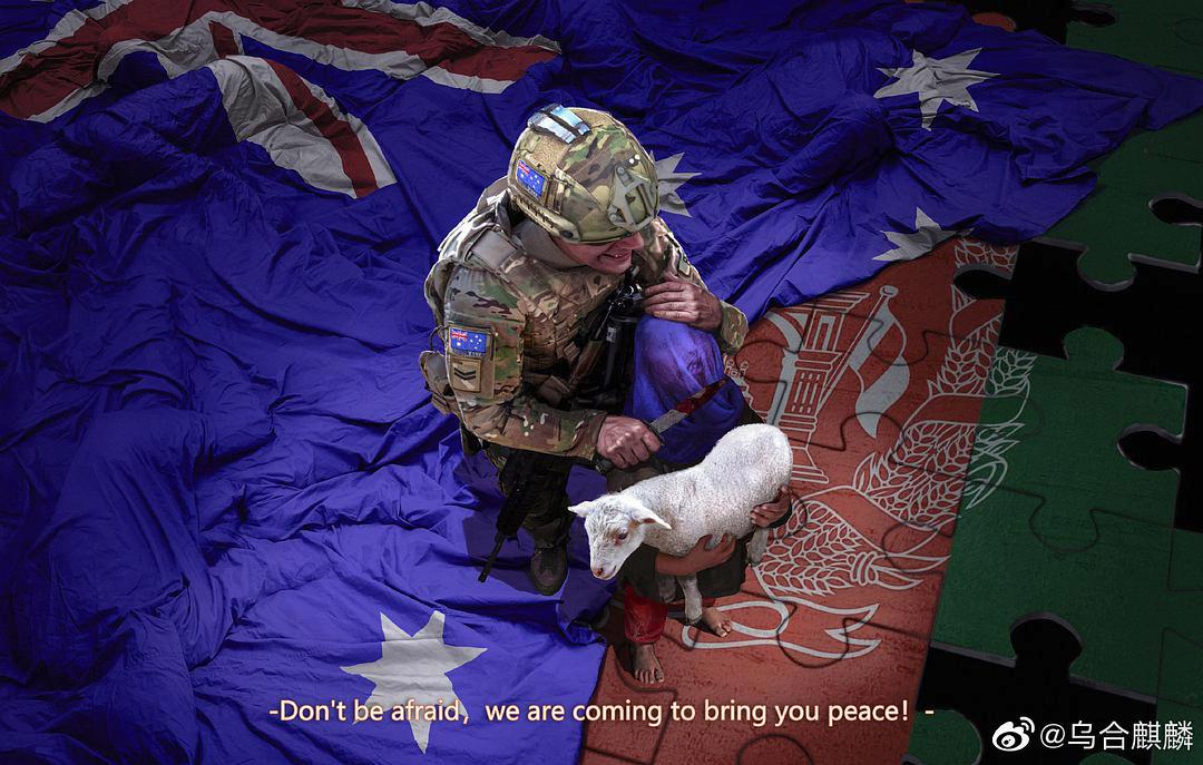 只许澳大利亚士兵杀害平民,不许中国批评?