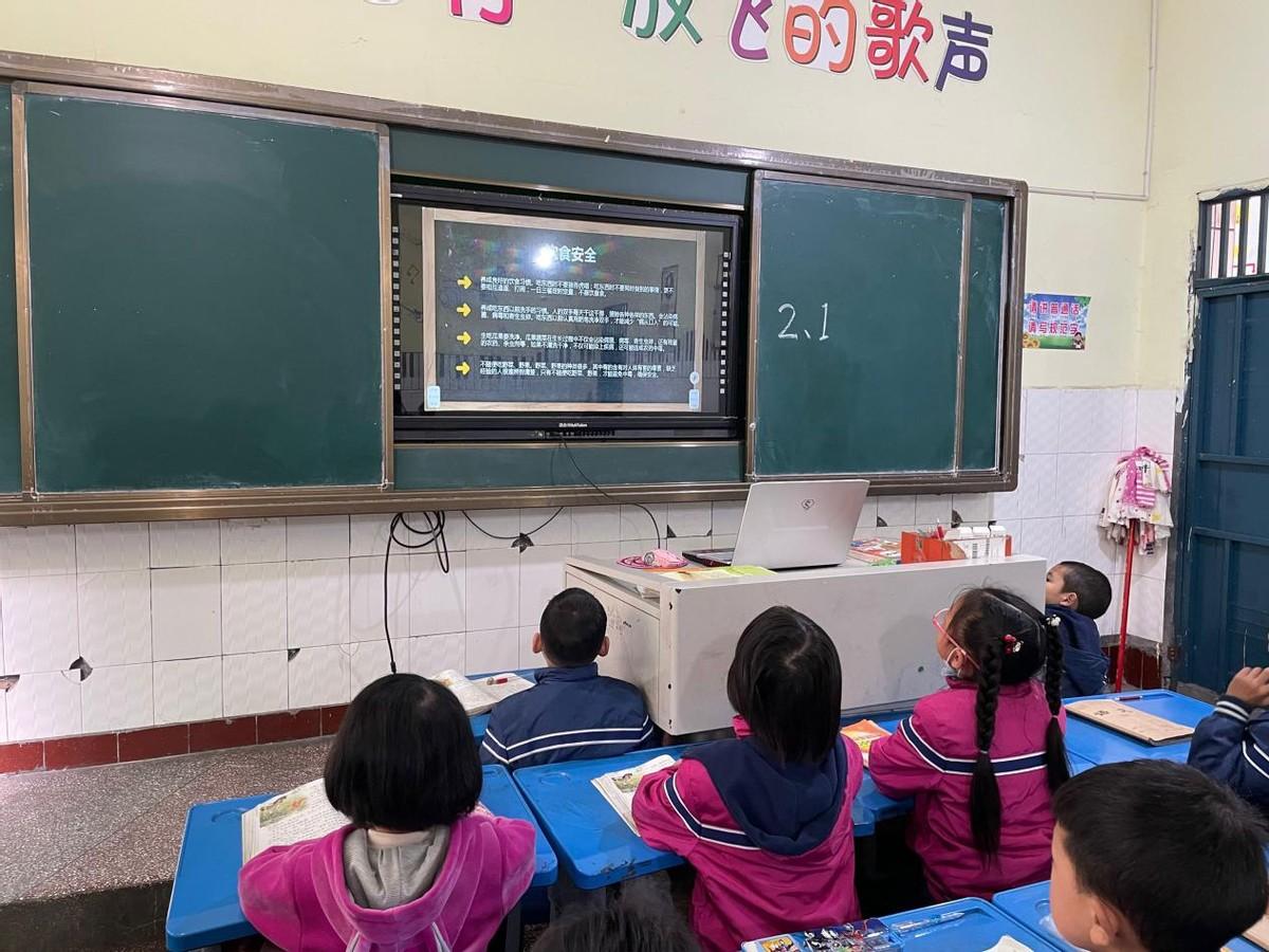 宣汉县新华镇中心校开展清明节前安全教育活动