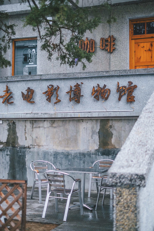 秦岭山下有座老电影博物馆,保留上世纪60年代风格,极少有人知