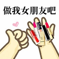 口红种草丨私人定制你的专属唇色,入手不亏!(内附教程)