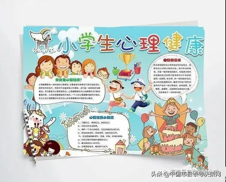 江苏滨海县东坎实验小学心理咨询室致家长的一封信