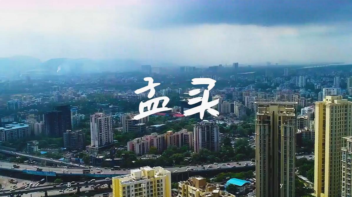 """贫穷的印度,有3座""""世界一线城市"""",那中国有多少座城市上榜?"""