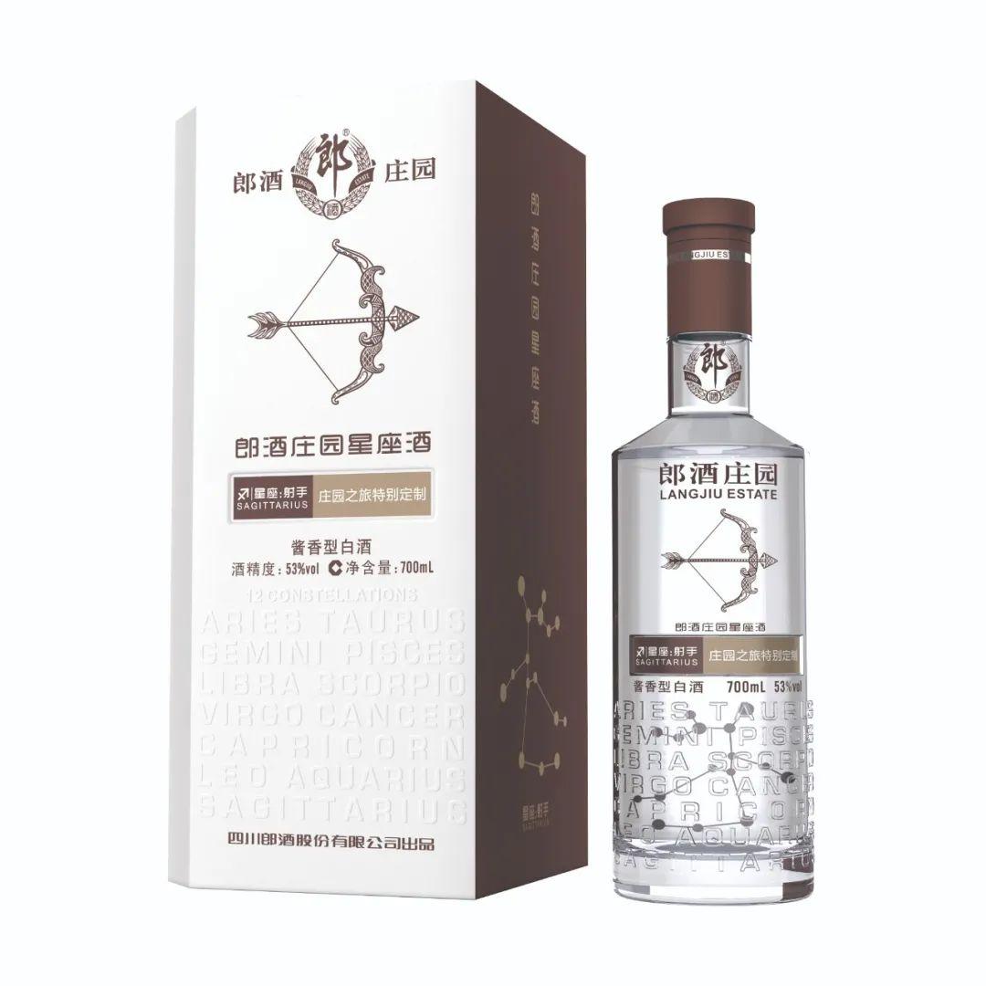 郎酒庄园推出12星座酒 看敬天台原产地品味美妙