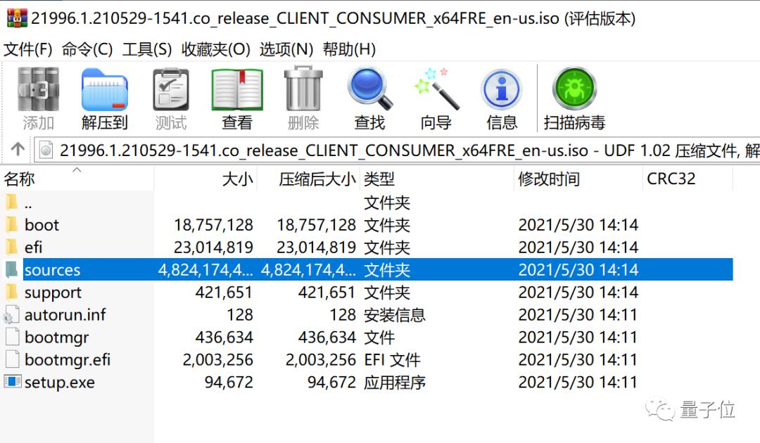 微软:不是所有电脑都能升级Win11,网友:看我偷梁换柱