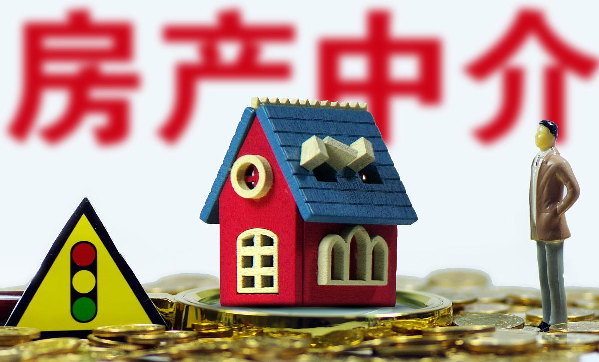 楼市更严调控将临近?银行和房企在试探底线,4类人将很心慌