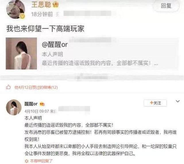 【項思醒畢業舊照曝光】改頭換面大變臉,網友:親媽都認不出