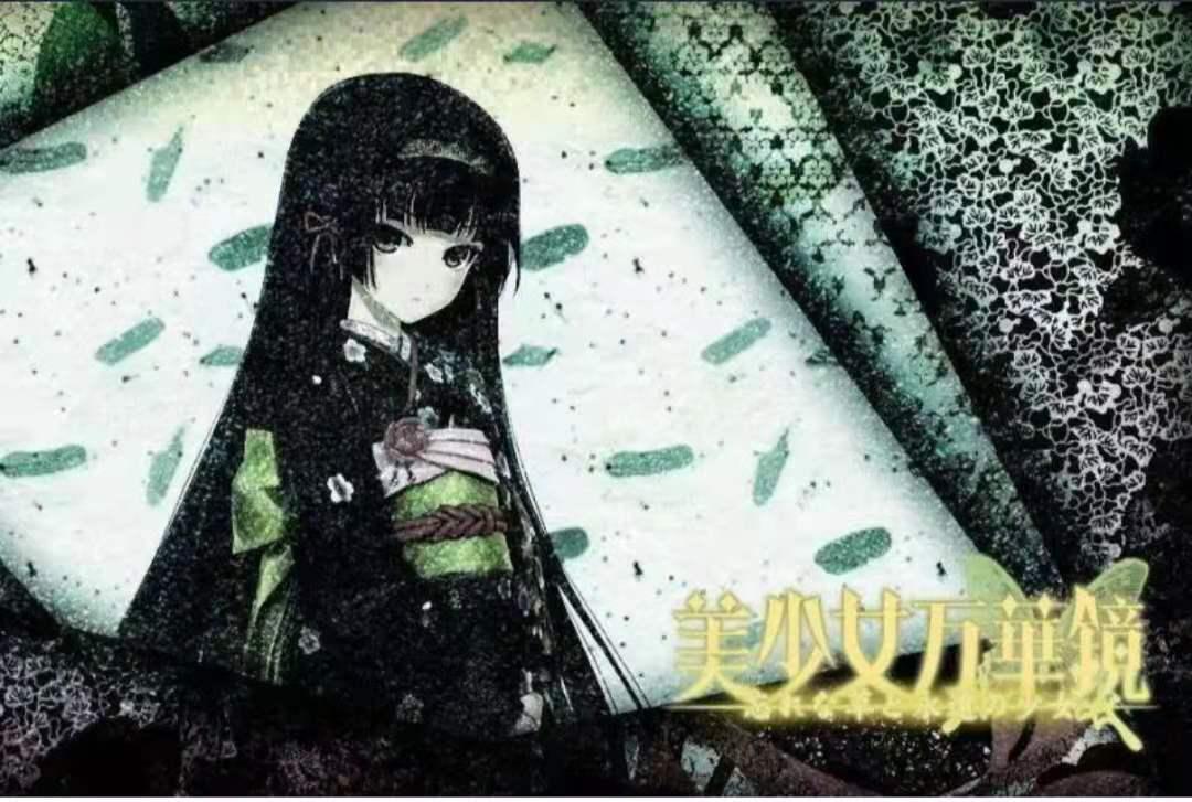 《美少女万华镜-理与迷宫的少女5》上架SREAM