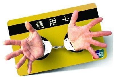 律师告诉你:如何正确使用信用卡?这6大常识务必弄清楚!