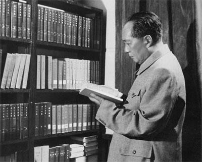 《容斋随笔》:毛泽东读的最后一本书