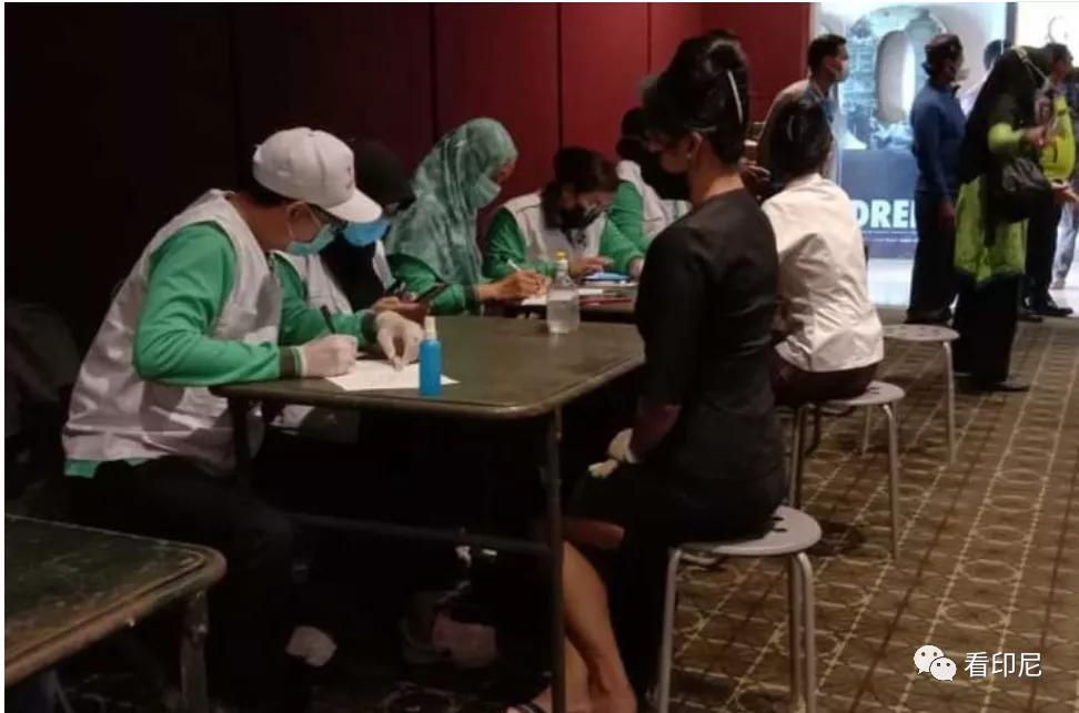 看场电影,印尼19人确诊