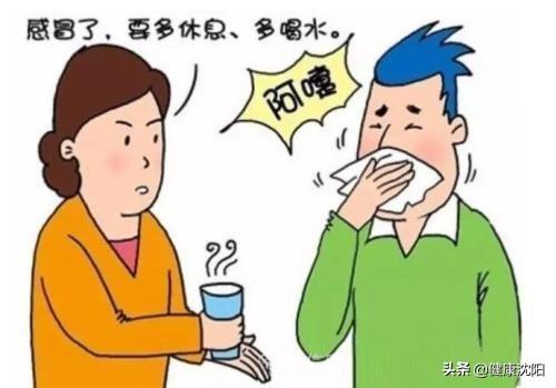 健康知识普及行动系列科普知识讲座之中医中药篇(六)