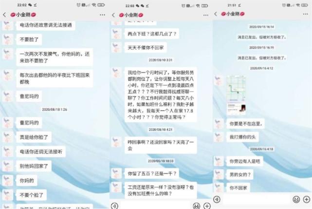 辩称是留宿关系后,王梓芠再度回应:我对我说的每一句话负责