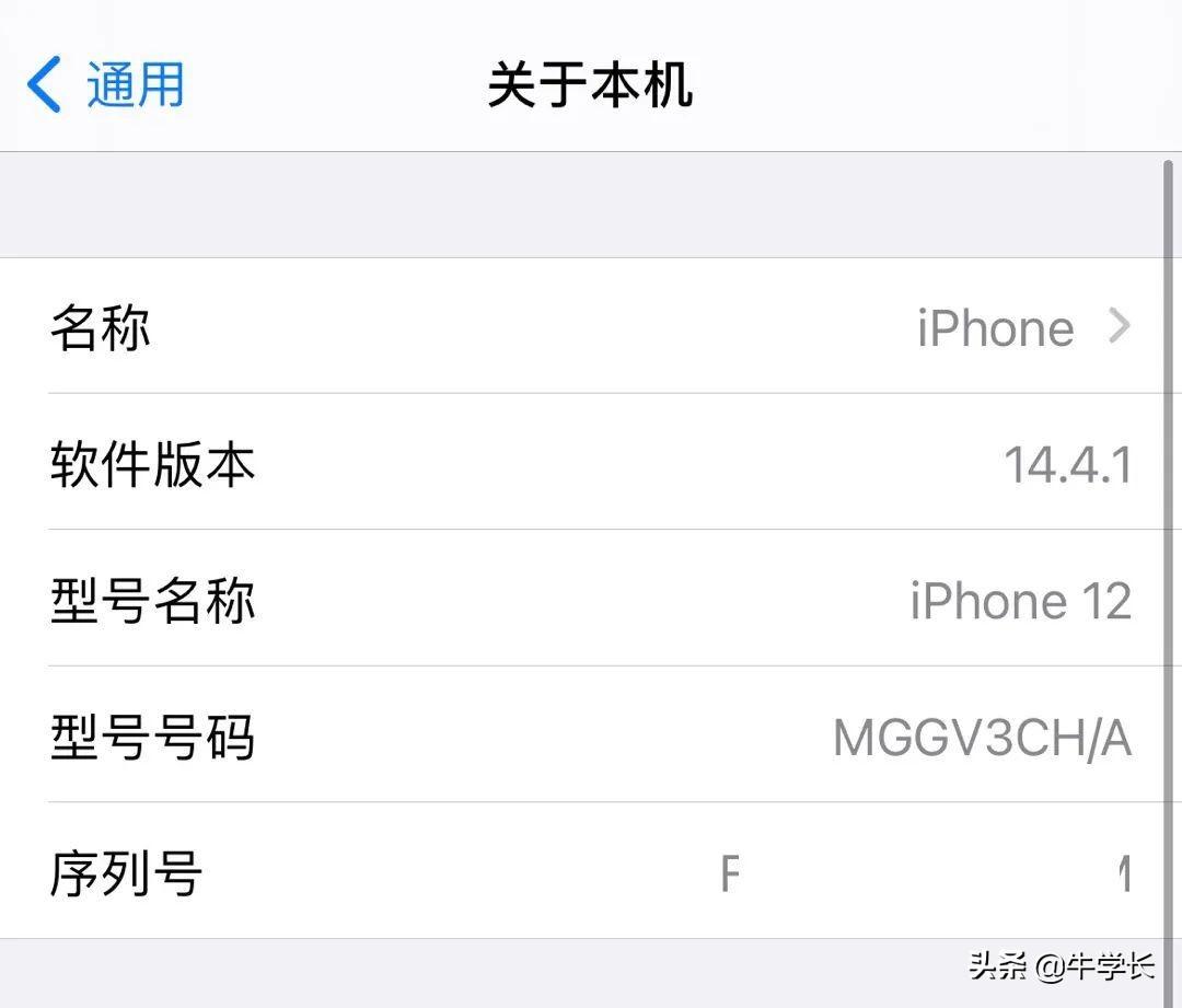 苹果手机型号字母代表(iphone各国版本代码)