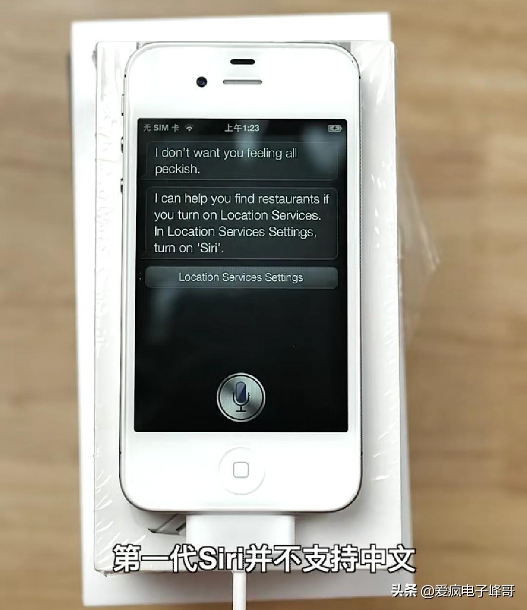 史蒂夫乔布斯的經典作品,iPhone4s店,半文盲都能够入门的手机上