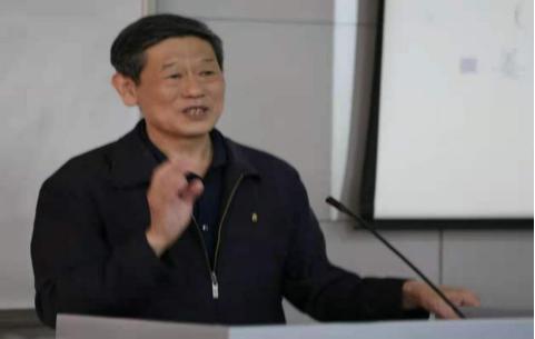 纪念建党100周年学术报告会在天津工业大学经济与管理学院举行