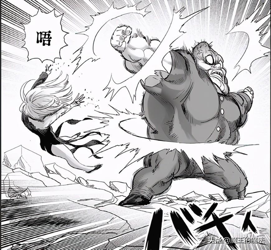 一拳超人:丑陋大總統戰力被低估,手撕龍級牙齦,腳踩甜心假面