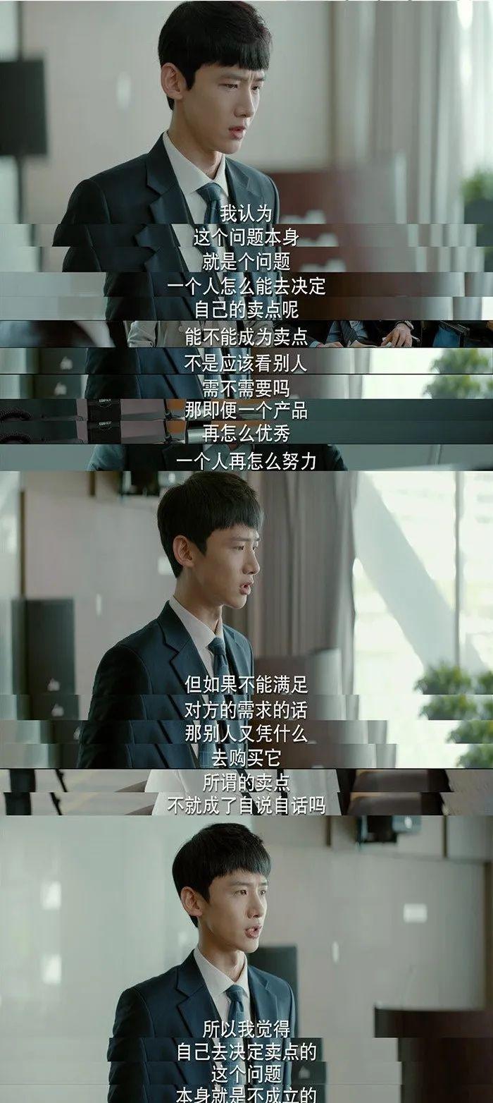 """赵又廷""""整容式演技""""再度上线,看这部职场剧会哭"""