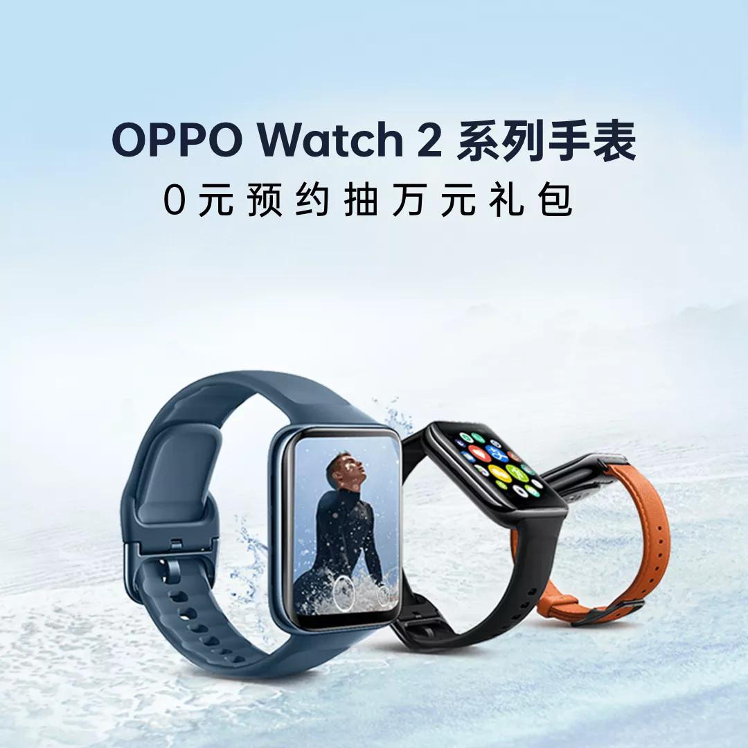 OPPO官宣安卓阵营智能手表天花板,最长续航21天