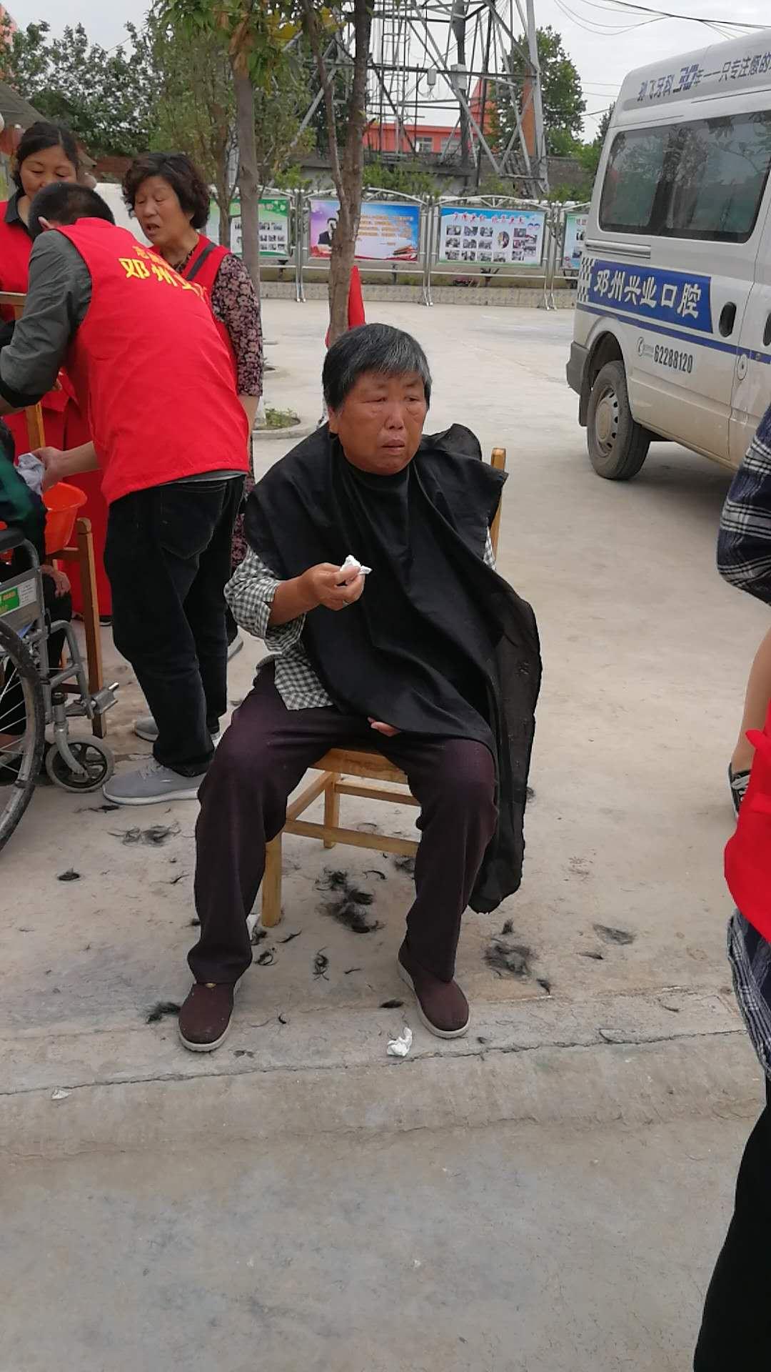 浓情五月天·感恩母亲节——邓州小草义工走进赵集镇养老中心
